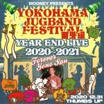 COUNT DOWN LIVE 2020~2021YOKOHAMA JUG BAND FESTIVAL番外編~Forever YONO-san~(時短要請によりOPEN/START時間が変更になりました) 画像1
